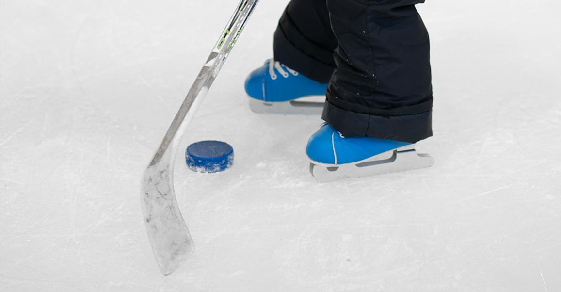 MER. 8 DEC. 21   Découverte du hockey (Patinoire Noël)